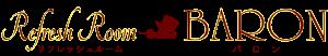 大宮駅アロマオイルマッサージ | リフレッシュルーム BARON[バロン]の画像