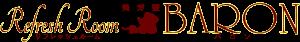 大宮駅アロマオイルマッサージ | 美芳整Refresh Room BARON[バロン]の画像